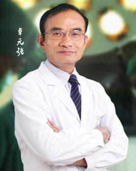 北京艾玛医疗美容医院院长韦元强